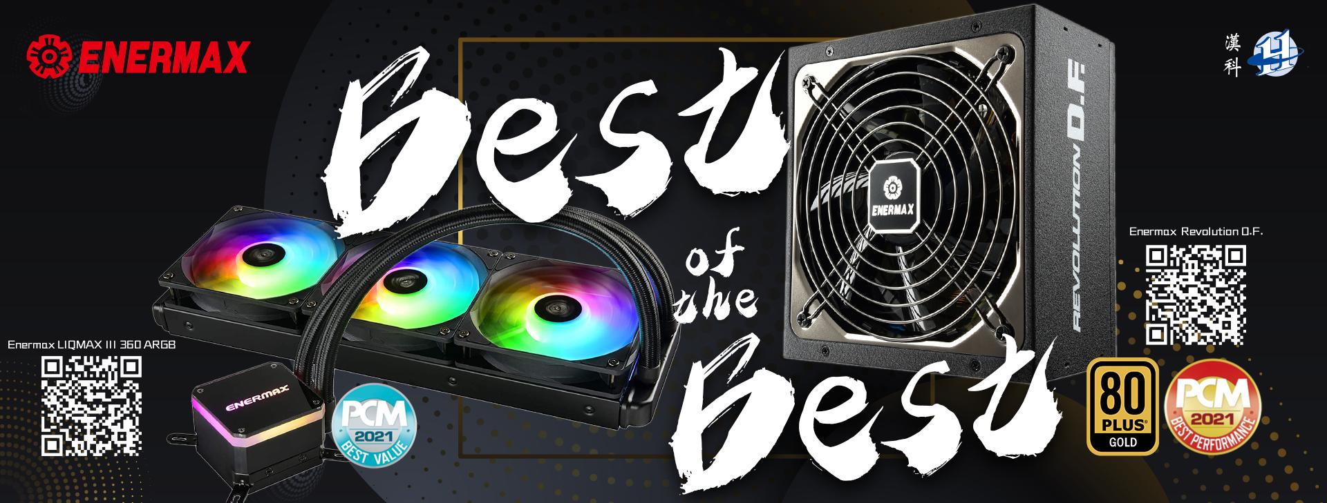 20210409-Enermax-Best-of-the-Best-Banner