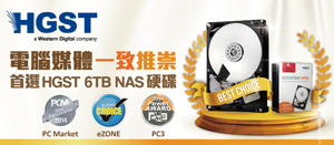 HGST_6TB_websitebanner_130115_v1-01