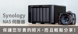 Synology_smallbanner_020715_v1b-01