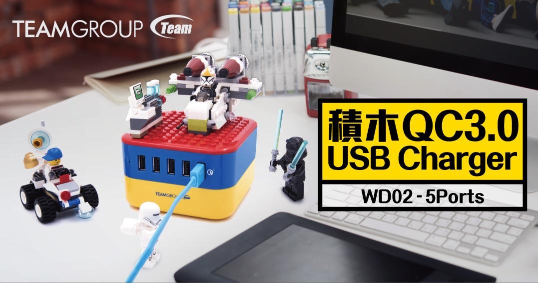 Team_FB_LegoCharger_20171110_r1-01